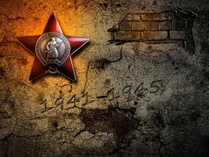 prazdniki+den+pobedi+krasnaya+zvezda+84640828048