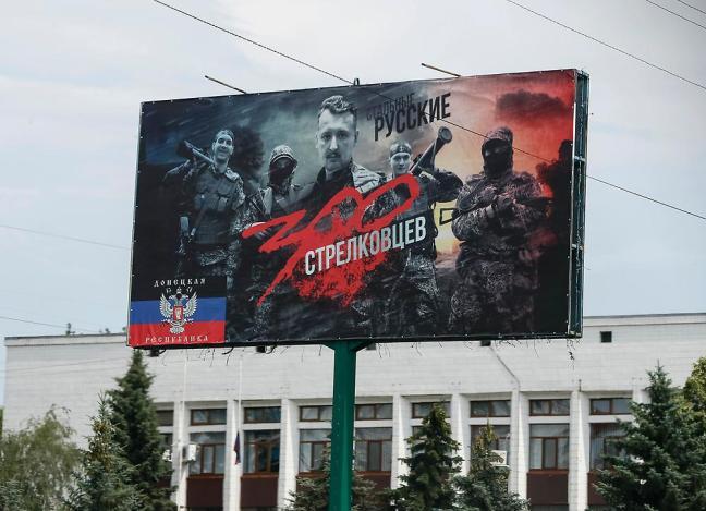 UKRAINE-CRISIS-COMMANDER